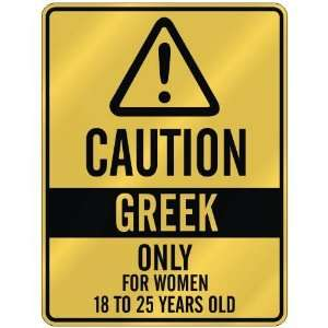 CAUTION  GREEK ONLY FOR WOMEN 18 TO 25 YEARS OLD  PARKING SIGN