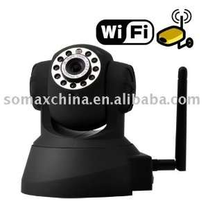ip camera with angle control and motion detection wireless ip camera