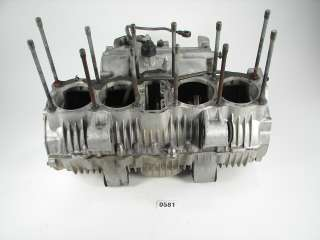 SUZUKI GS1100 GS 1100 GL 1982 ENGINE BLOCK CASE