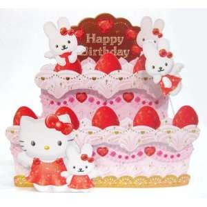 Decorative Greeting Card   Hello Kitty Birthday Cake   Toys & Games
