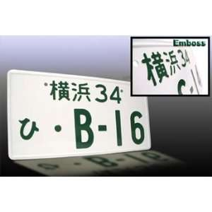 JDM Custom Aluminum License Plate   B16 Automotive
